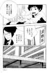 Aoihana003