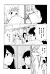 Aoihana004