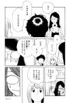 Aoihana005