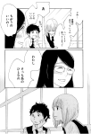 Aoihana007