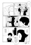 Aoihana008