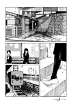 Aoihana010
