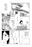 Aoihana011