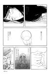 Aoihana013