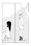 Aoihana015