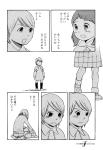 Aoihana016