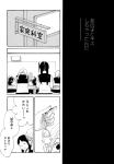 Aoihana019