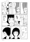Aoihana021