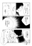 Aoihana022