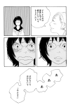 Aoihana023